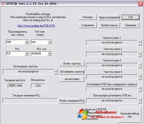 Screenshot CPUFSB Windows 7