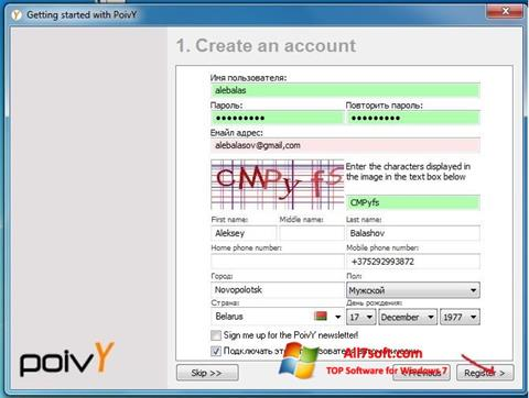 Screenshot PoivY Windows 7