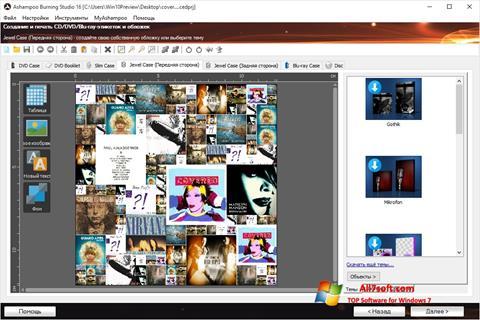 Screenshot Ashampoo Burning Studio Windows 7