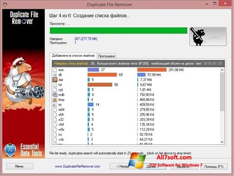 Screenshot Duplicate File Remover Windows 7