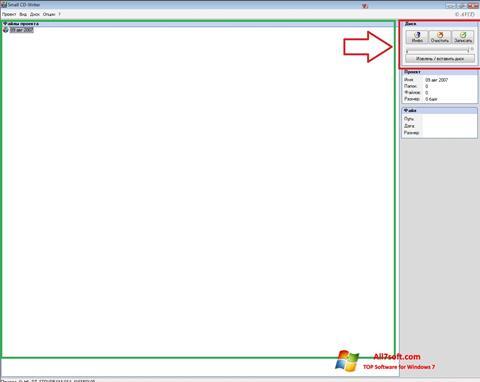 Screenshot Small CD-Writer Windows 7