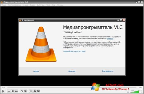Screenshot VLC Media Player Windows 7