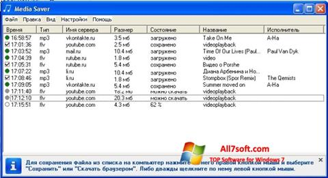 Screenshot Media Saver Windows 7
