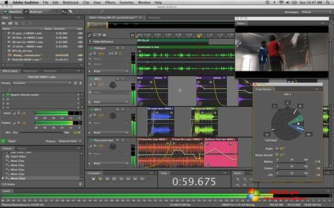 Screenshot Adobe Audition Windows 7
